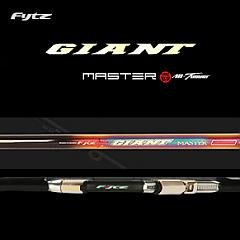 자이언트마스터 Giant master- 튜브라